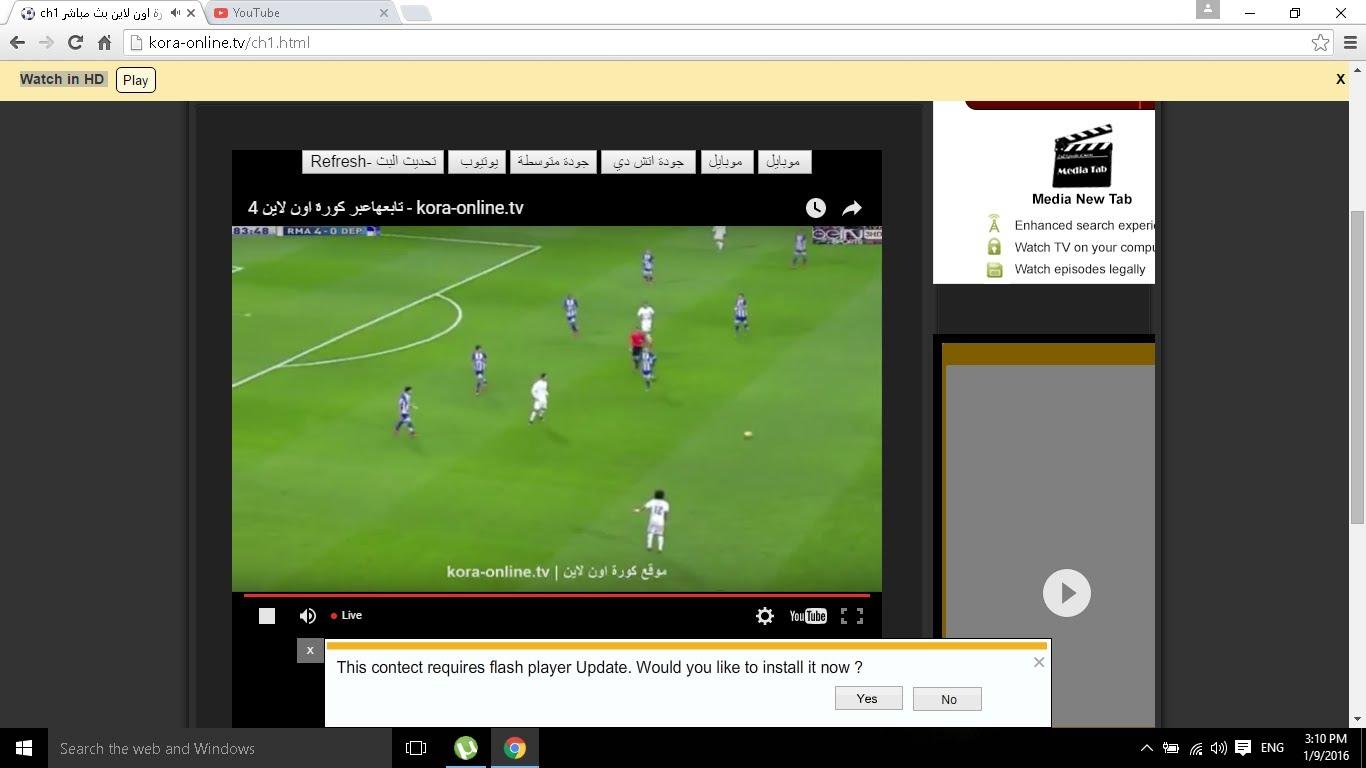 http://kora-online.tv/ch1.html - YouTube