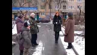 Улица Социалистическая: труба опять дала течь(, 2013-12-09T18:20:49.000Z)