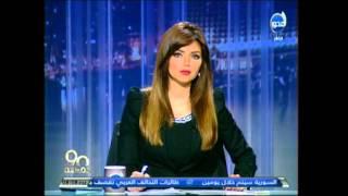 بالفيديو.. شاهد عيان يروي تفاصيل حادث مقتل خفيرين بفاقوس بالشرقية
