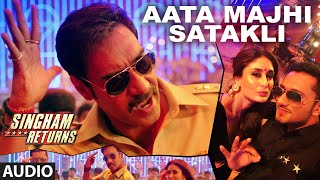 Aata Majhi Satakli Full Audio Song | Singham Returns | Ajay Devgan | Yo Yo Honey Singh
