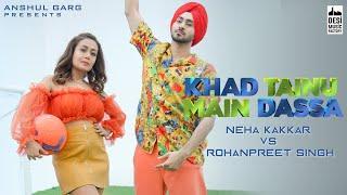 KHAD TAINU MAIN DASSA - Neha Kakkar \u0026 Rohanpreet Singh | Rajat Nagpal | Kaptaan | Anshul Garg