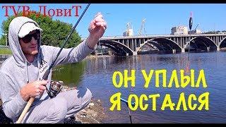 Рыбалка на Поплавок Матч | Вода Исчезла-Рыба Осталась!!