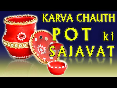 How to decorate Karva at Home/ Pot decoration/ Easy Pot Painting/ Karva Chauth 2019
