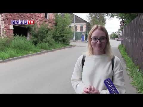 Кимры ЛДПР ТВ опрос населения