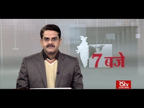 Hindi News Bulletin | हिंदी समाचार बुलेटिन – Dec 16, 2017 (7 pm)
