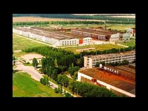 Первомайск Николаевская область. Первомайск фото