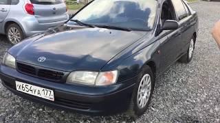 Автоподбор Ижевск. Что купить за 150 тыс рублей? Обзор Toyota Carina E