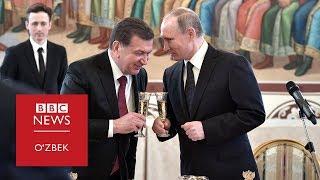 Мирзиёев Путинга қанчалик яқин бўлиши керак?