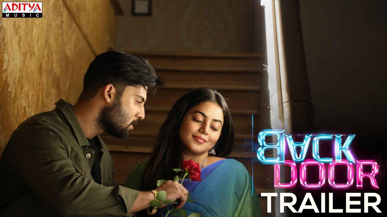 Back Door Trailer | Teja Tripurana, Poorna | Karri Balaji | Pranav
