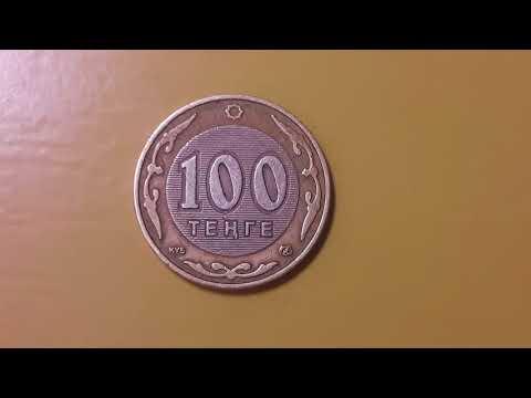 100 тенге 2002 Казахстан (100 Tenge Kazaxstan)