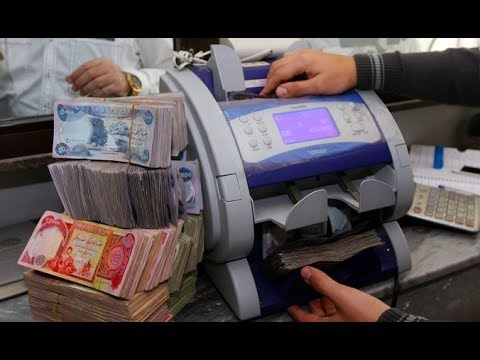 IRAQ: ECONOMIC VICTORY! | Investment Opportunities | IQD Dinar Currency Exchange RV