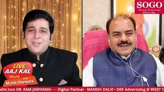 Live Aaj Kal Weekly- W12D2