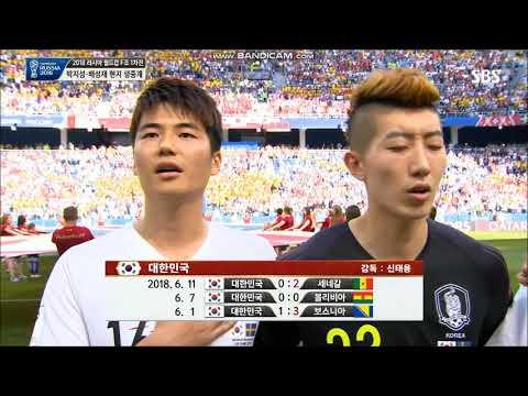 Anthem Of Korea Vs Sweden FIFA World Cup 2018