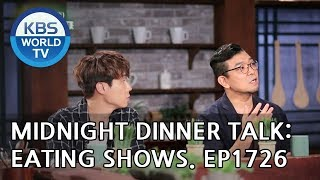 Midnight Dinner Talk: Eating Shows [Entertainment Weekly/2018.08.06]