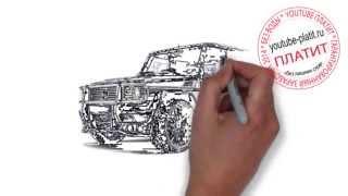 ФИЗРУК смотреть онлайн  Как нарисовать Гелик карандашом поэтапно из сериала Физрук