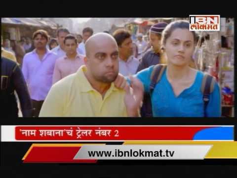 Naam Shabana movie 5 movie in hindi download