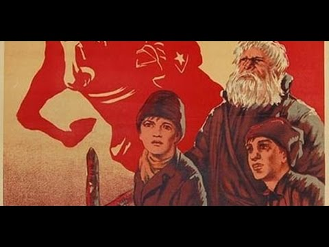 Дума про казака Голоту 1937
