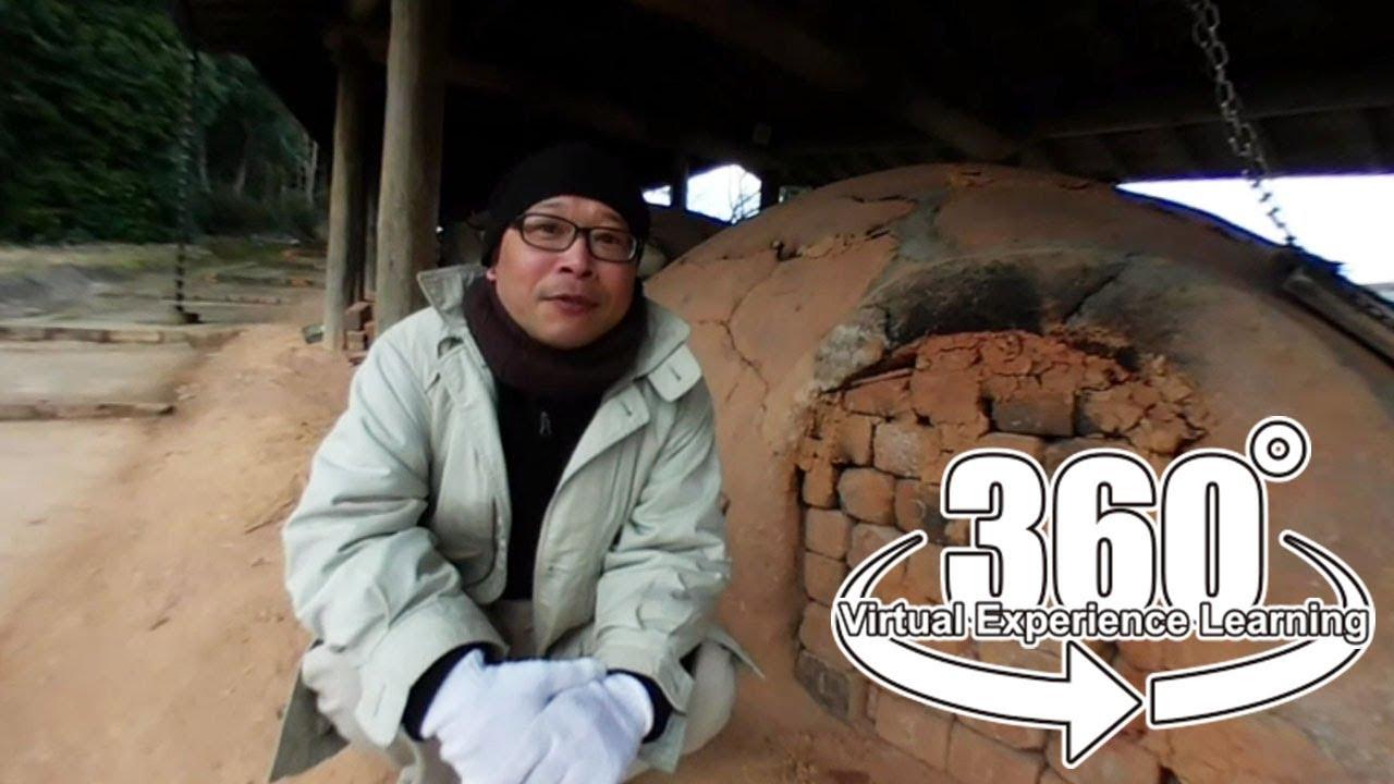 【360°】畑ノ原窯跡 | 長崎県東彼杵郡波佐見町 国指定史跡