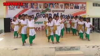 Dance by Students on Ladke Ki Tarah Ladki Bhi Maa Ki God Me Hasti Roti Hain 15 August 2016