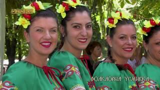 Настроения сред участниците на Фолклорна магия Банско 2018 - ден 3 / Фолклорна усмивка