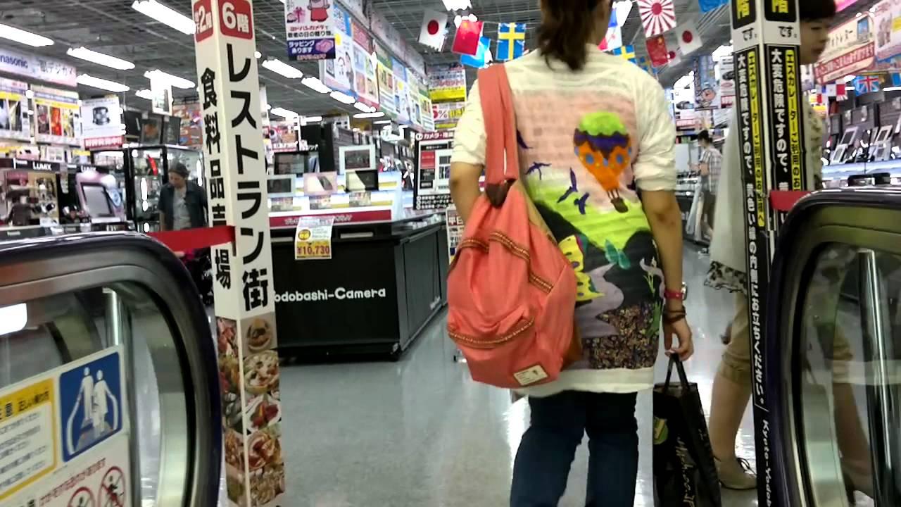 Yodobashi Camera Osaka Doovi