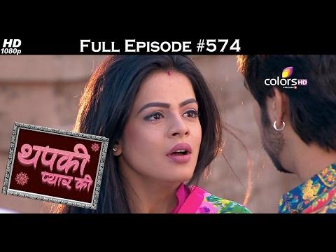 Thapki Pyar Ki - 8th February 2017 - थपकी प्यार की - Full Episode HD