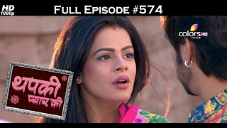 Thapki Pyar Ki - 8th February 2017 - थपकी प्यार की - Full Episode HD