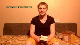 Телефон Star S4(, 2014-10-19T20:50:51.000Z)