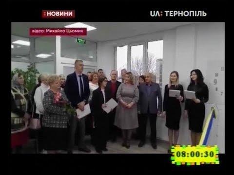 UA: Тернопіль: 13.12.2019. Новини. 8:00