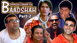 Bollywood Saib Xyuas Ke Baadshah Part 2 | Lom Zem Zoo Saib Tshaj Plaws | Rajpal Yadav - Johnny Qib -Paresh Rawal