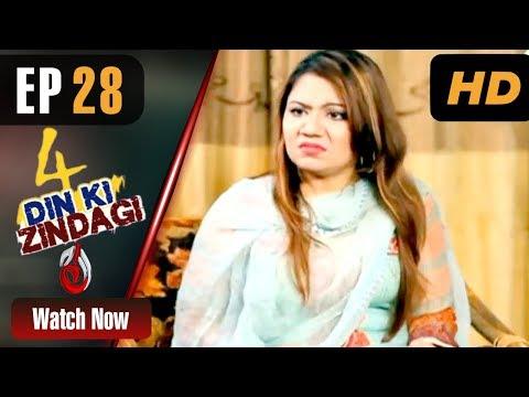 4 Din Ki Zindagi - Episode 28 - Aaj Entertainment