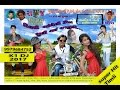 New timli 2017 Ms rathva sartan rathva K1DJ mp3