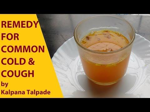 Home Remedy for Common Cold & Cough : Kaada by Kalpana Talpade