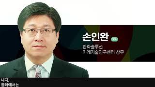 [STRONG KOREA 포럼 2021] 세션 4 - …