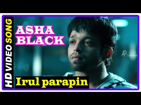Asha Black Movie Songs HD | Irul parapin vazhiyile song | Arjun Lal | Ishita Chauhan