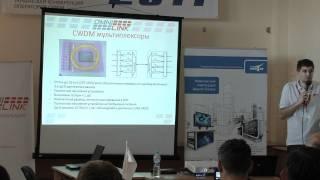 видео Каналы оптических линий передачи данных