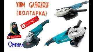 обзор УШМ(Болгарка) MAKITA GA9020SF(S)90