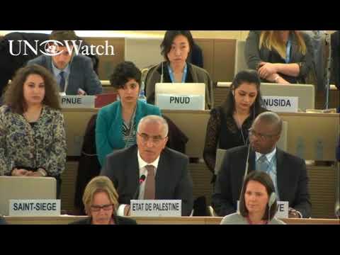 PLO Rep Slams US Ambassador For Protesting Anti-Israel Bias