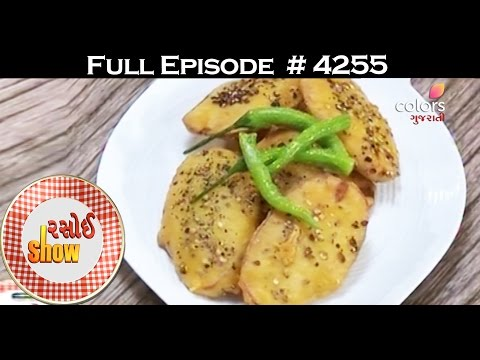 Rasoi Show - 10th March 2017 - રસોઈ શોવ - Full Episode