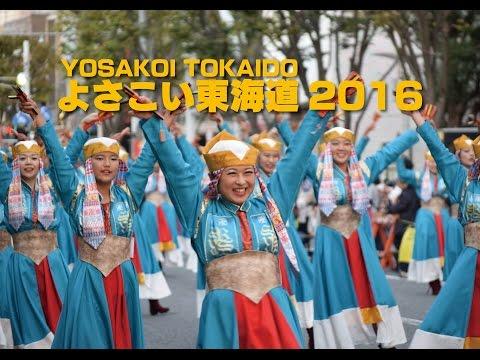 沼津の街が踊り出す!「よさこい東海道」開幕!
