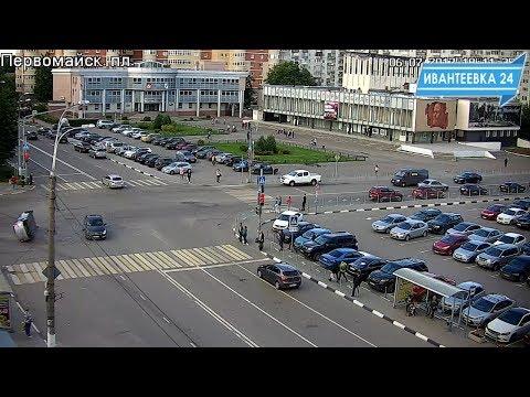 ДТП Ивантеевка. Перевернулось такси 060717. Камера 2