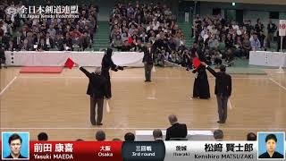 Yasuki MAEDA MD-D Kenshiro MATSUZAKI - 66th All Japan KENDO Championship - Third round 56