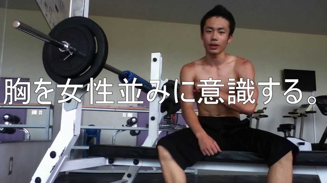 How To Bench Press Bench Press Lecture A Muscular Workout