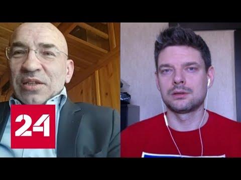 Эксперты о переговорах по сделке ОПЕК плюс - Россия 24