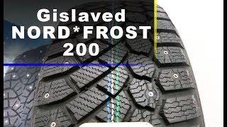 зимние шины Gislaved Nord Frost 200 и Gislaved Soft Frost 200 - видеообзор
