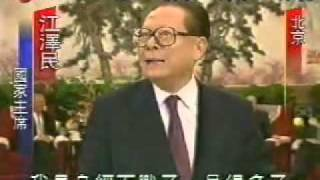 蛤主席怒斥香港记者_VIDEO JIANGZEMING - DOWNLOAD VIDEO GRATIS 3GP MP4