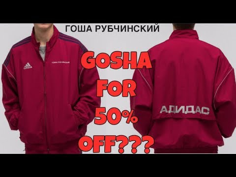 new arrival 60480 c4131 GOSHA RUBCHINSKIY x ADIDAS SS18 Track Jacket Review (COPPED FOR 50% OFF)