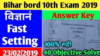 10th Science Answerkey/Matric Science Answerkey/matric Science Fast settinanswer key/Science objecti
