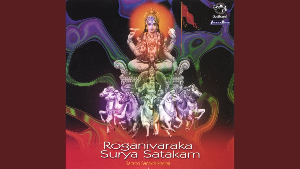 Arunam sanskrit pdf