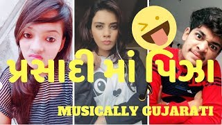 INDIAN COMEDY MUSICALLY STAR | BEST FUNNY MUSICALLY | FULL ENTERTAINMENT| SHINERWEB